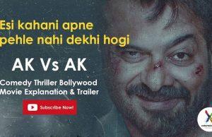 Watch AK vs AK 2020 Full Hindi Movie Free Online